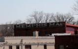 Memphis Mall
